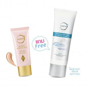 EARTHs BB Sunscreen Duo Set- Dead Sea Foam