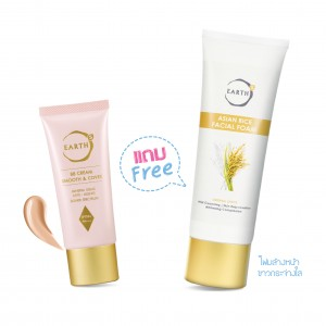 EARTHs BB Sunscreen Duo Set- Rice Foam