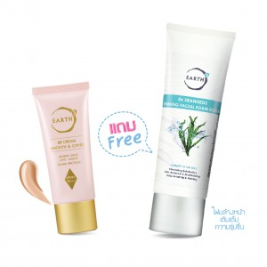 EARTHs BB Sunscreen Duo Set- Seaweed Foam